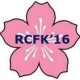 logo RCFK2016