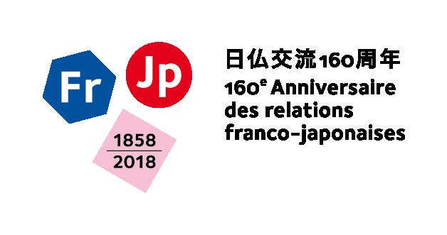 forum de rencontre franco japonais